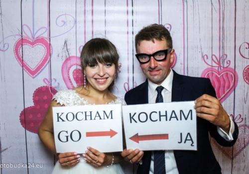 Agnieszka i Bogdan / A&H Raniżów / 23.07.2016